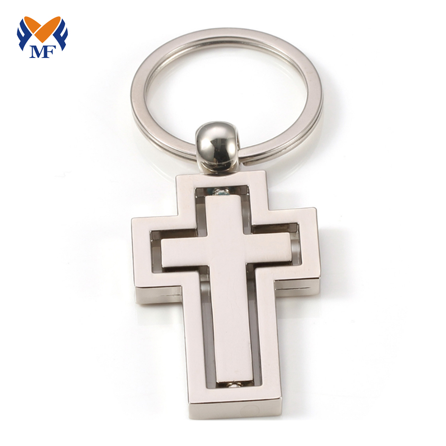 Metal Cross Keychain