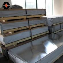Sublimation Blanks Aluminum Plate Photo Panel