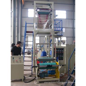 Sj-45-50-55-65 plaque d'extrusion de film PE (HDPE LDPE LLDPE)