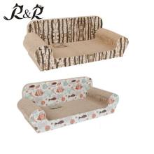 Chine populaire Eco-friendly naturel planche de bois sisal petit beige chat jouets pour animaux de compagnie fournitures SCS-7006