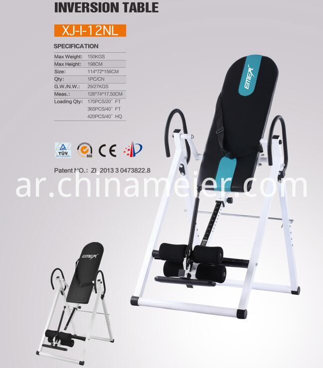 Pordable Extreme Performance Inversion Table