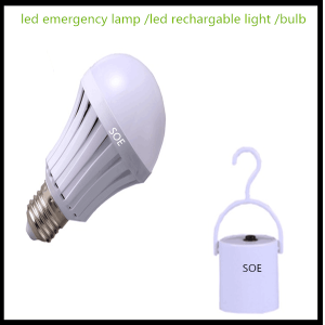 skd smd 2835 5730 led emergency lighting