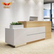 Elegant Stylish Office Reception Desk Public Front Desk (H85-1262)