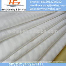 Factory price wholesale white sateen stripe hotel cotton fabric
