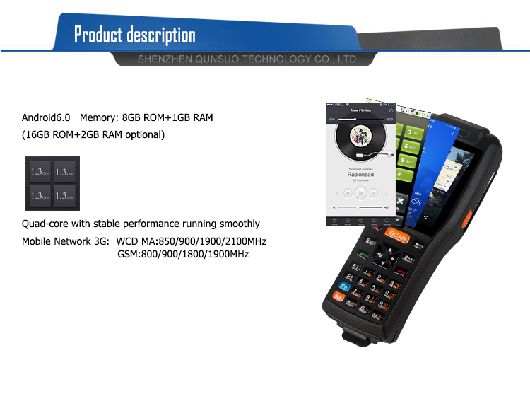 Barcode scanner PDA Android 1204 (2)