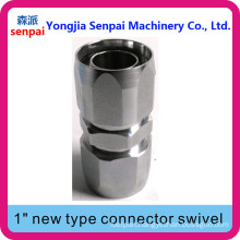 Two Hoses Connector New Type Connector Swivel