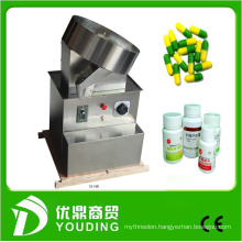 Automatic Capsule and Tablet Counting Machine (Single-pan)
