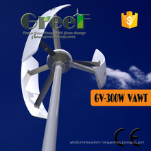 300W 200rpm Vertical Axis Wind Turbine for Sales