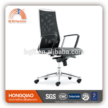 CM-F94BS-1 pu chaise de bureau pas cher gestionnaire chaise