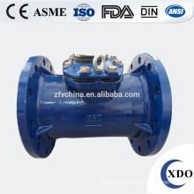 Horizontal bulk water meter with cheap price