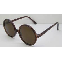 Cadre optique de mode de haute qualité (SZ5137)