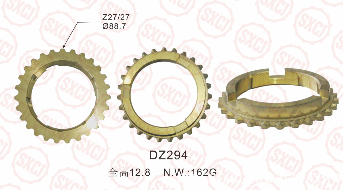 Auto Transfer Case Gear Ring