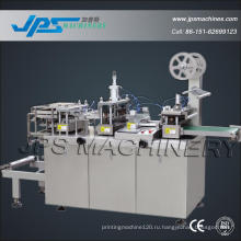 JPS-420 Высококачественная машина для покрытия чашек