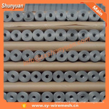 High quality aluminum alloy window screen/anti-mosquito wire netting