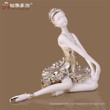 Безопасная смола пакет танцор скульптура крытый художественных промыслов балерина статуя