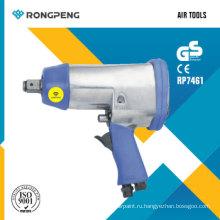 "Rongpeng RP7461 3/4"" сверхмощный ключ удара"