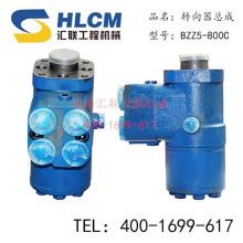 Рулевой механизм XCMG LW300F