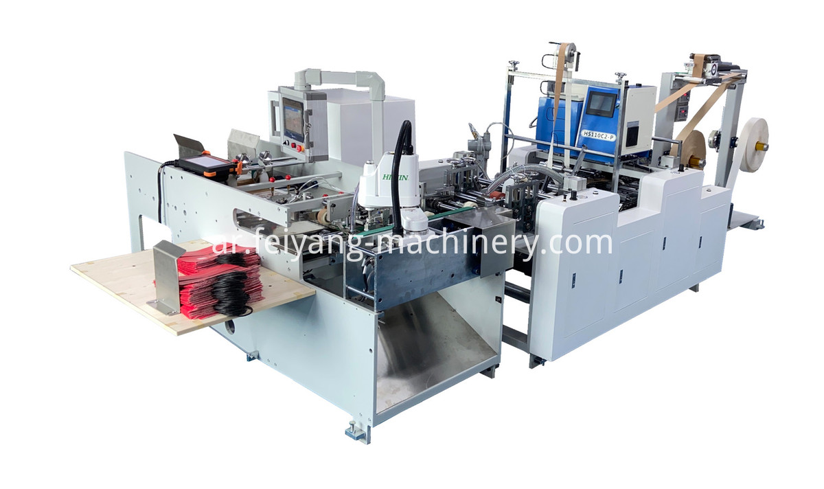 full automatic paper handle machine