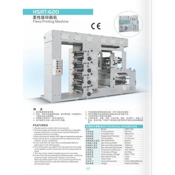 Медицинский мешок печати и склеивания машина