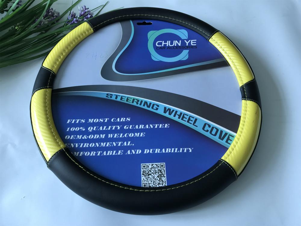 steering wheel cover with pu leather