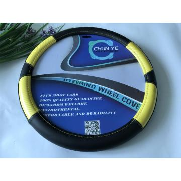 Yellow pu car steering wheel cover