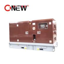 High Quality Yuchai Weichai 20kw-1000kw Three Phase Permanent Magnet Generator Brush 20kw 3000rpm Genset Price