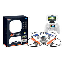 2.4G RC First Person View Quadcopter Drone