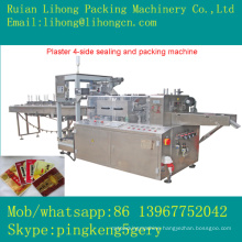 Gsb-220 High Speed Automatic 4-Side Bone Curing Plaster Sealing Machine