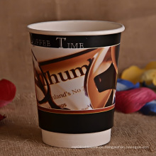Doppelte Wand Isolierte Hot Paper Cup
