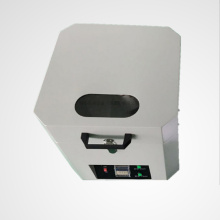 Automatic Solder Paste Mixing Equipment