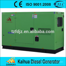 40KW soundproof diesel generator powered by cummins with competitive price on sale