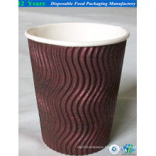 14oz Ripple Wall Paper Cup with Lid