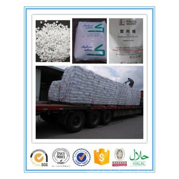 Ecofriendly non-toxicity virgin Polypropylene PP plastic raw material resin /granules