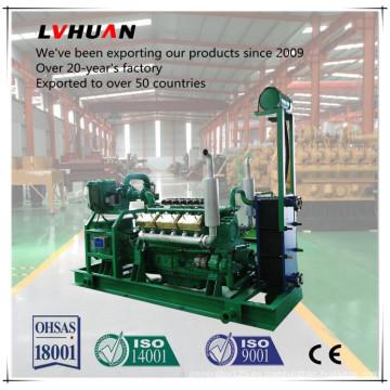 Chips de madera Generador de gas de biomasa para producción de paja