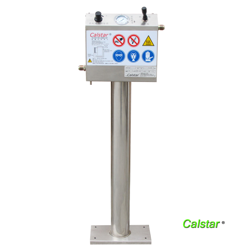 Clatar JL60 Automatic Feeding Device