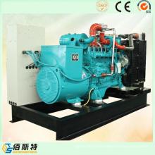 China Ng LNG Producción de gas generador de gas LP
