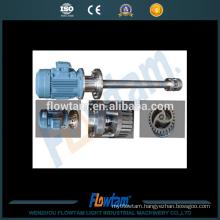 stainless steel 500L batch high shear dispersing emulsifier homogenizer mixer