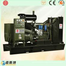 200kw 250kVA Marca de fábrica de China conducido diesel que genera el sistema
