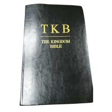 Professionelle hochwertige angepasste Bibel Hardcover Buch drucken