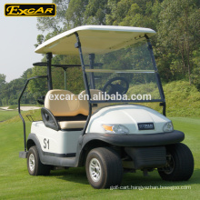 CE approved battery operated single seat prices electric golf car