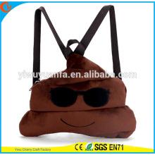 Estilo encantador diseño creativo muñeco de peluche relleno emoji poop mochila suave bolsa