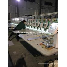 YUEHONG 28 cabeças de alta velocidade do preço da máquina de bordar