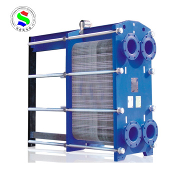 Oil cooler for industry gasket heat exchanger H17