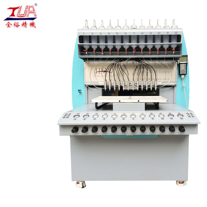 12 Color Dispensing Machine1