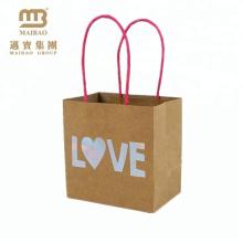 Низкая стоимость нестандартной конструкции печатание CMYK Свадебный мешок подарка бумаги Kraft