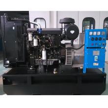 160квт/200 ква генератор открытого типа, установленные с двигателем Perkins