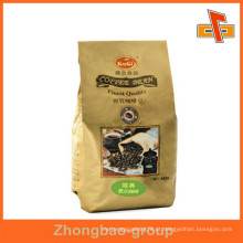 Eco-friendly Block Bottom Gusset Laterais / Stand Up Kraft Paper Coffee Bags