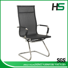 China wholesale high back black mesh task chair