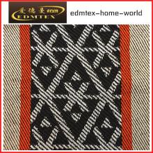 Традиционная дизайнерская ткань Sadu (EDM4647)