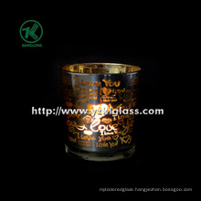 Color Double Wall Glass Candle Cup by BV (6.5*7.3*8)